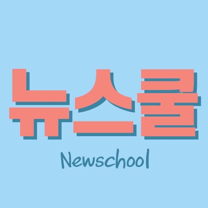 news_cool